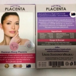 Premium Sheep Placenta นำเข้าจากนิวซีแลนด์