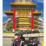 โปสการ์ด ถนนเยาวราช กรุงเทพฯ /ตุ๊กตุ๊ก/China Town/ถนนเยาวราช