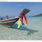 โปสการ์ด หาดยาว เกาะพะงัน จังหวัดสุราษฎร์ธานี /ทะเล/ชายหาด/อุทยานแห่งชาติ/เรือ