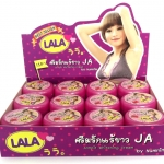LALA ครีมรักแร้ขาว JA Armpit whitenind cream by namnim (ยกกล่อง)