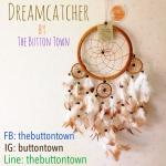 Dreamcatcher ตาข่ายดักฝัน รุ่น จัมโบ้ ยอดนิยม