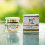 SWP Smooth Sunscreen Cream SPF50 PA+++ เอส ดับบลิว พี สมูทซันสกรีนครีม