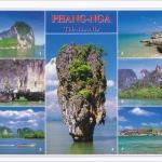 โปสการ์ด เกาะเจมส์บอน จังหวัดพังงา /ทะเล/อุทยานแห่งชาติ/James Bond 007 filming location/Multiview
