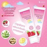 Strawberry White Plus by Sumanee 100 ml. สตรอเบอร์รี่ ไวท์ พลัส โลชั่นสตรอเบอร์รี่