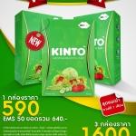 Kinto(คินโตะ) ใหม่ ผลิตภัณฑ์ดีท๊อคซ์ ลดพุง ล้างสารพิษ แก้ท้องผูก