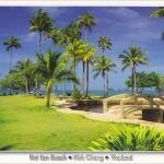 โปสการ์ด หาดใบลาน เกาะช้าง จังหวัดตราด /ทะเล/ชายหาด/อุทยานแห่งชาติ