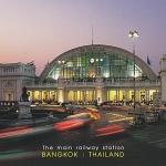 โปสการ์ด สถานีรถไฟหัวลำโพง กรุงเทพฯ /สถานีรถไฟ/การขนส่ง/การเดินทาง/การคมนาคม/วิวกลางคืน
