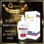 Queen BL White Lotion 500 ml. โลชั่น ควีน บีแอล ราชินีความขาว