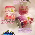 Super Nano Collagen Pomegranate ซุปเปอร์ นาโน คอลลาเจน รสทับทิม ขาวใส ไม่กลัวแดด