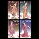 แสตมป์ชุดงานแสดงตราไปรษณียากรแห่งชาติ 2554 (ราคาหน้าดวง 5 บาท จำนวน 4 ดวง)