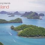 โปสการ์ด หมู่เกาะอ่างทอง จังหวัดสุราษฎร์ธานี /ทะเล/ชายหาด/อุทยานแห่งชาติ