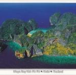 โปสการ์ด อ่าวมาหยา เกาะพีพี จังหวัดกระบี่ /ทะเล/ชายหาด/อุทยานแห่งชาติ/มุมมองจากที่สูง