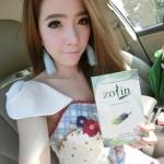 Zolin ผลิตภัณฑ์ลดน้ำหนัก + Detox 2IN1