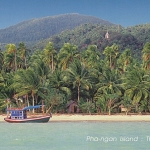 โปสการ์ด เกาะพะงัน จังหวัดสุราษฎร์ธานี /ทะเล/ชายหาด/อุทยานแห่งชาติ