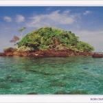 โปสการ์ด เกาะกระ อุทยานแห่งชาติหมู่เกาะช้าง จังหวัดตราด /ทะเล/ชายหาด/อุทยานแห่งชาติ