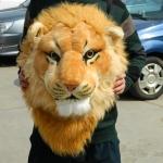 หัวสิงโต