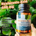 Neocell Hyaluronic Acid 100mg 60 Capsules วิตามินจากอเมริกา