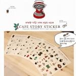 (4 แผ่น/ชุด) สติ๊กเกอร์ Cafe Story Sticker