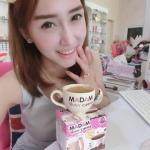 Madambovy coffee ดื่ม เพื่อ ผอม