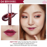 Etude House Dear Darling Tint #4 Vampire Red