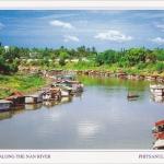 โปสการ์ด เรือนแพที่แม่น้ำน่าน จังหวัดพิษณุโลก /วิถีชาวบ้าน