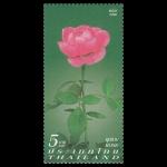 แสตมป์ชุดดอกกุหลาบ'49 (ราคาหน้าดวง 5 บาท จำนวน 1 ดวง)