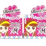 ครีมหน้าเงา Miracle Face cream By easy aura 10g.