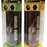 Hair Rich Volume Up Hair Spray by Moritomo 150 g. แฮร์ริช สเปรย์เพิ่มวอลุ่มเส้นผม
