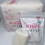 Snail White Whipp Soap by Namu Life สเนล ไวท์ วิปป์ โซพ สบู่วิปโฟมหอยทาก ขนาด 100 g.