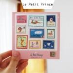 (4 แผ่น/ชุด) แสตมป์สติ๊กเกอร์ Le Petit Prince Stamp Sticker Set (ใช้ตกแต่ง ไม่สามารถใช้แทนค่าฝากส่ง)