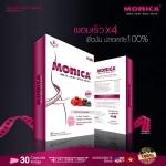 Monica โมนิก้า นวัตกรรมใหม่ ลดน้ำหนัก ผิวขาว 30 Caps ฟรีค่าจัดส่ง EMS