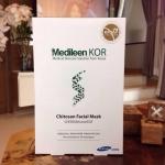 Medileen KOR Chitosan Facial Mask แผ่นมาส์กหน้า เมดิลีน ไคโตซาน เฟเชียล มาส์ก