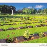 โปสการ์ด สุสานทหารสัมพันธมิตรดอนรัก จังหวัดกาญจนบุรี /สุสานสงครามโลกครั้งที่2