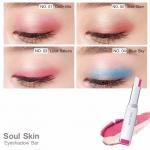 Soul Skin Eyeshadow Bar ทาตา 2 สี แนวใหม่ ใครทาตาไม่เป็น เจอตัวนี้ไปจบเลย