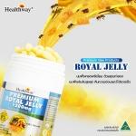 Healthway Premium Royal Jelly 1200 mg. เฮลท์เวย์ นมผึ้งเกรดพรีเมี่ยม(ส่งฟรี EMS)