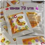 Fruit CVitC+ALA+ZING Vit-C Plus 1,300 mg. ขาวใสวัยรุ่นชอบ ผิวขาวใสได้ด้วยสารสกัดจากวิตซีเน้นๆ เคล็ดลับดีๆ ในการดูแลและฟื้นฟูผิวพรรณ