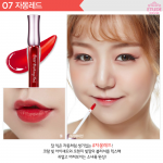 Etude House Dear Darling Tint #7 Plum Red