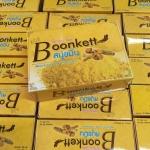 สบู่ขมิ้น Boonkett