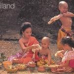 โปสการ์ด เด็กน้อย /วัฒนธรรมประเพณี/การแต่งกาย
