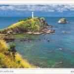 โปสการ์ด แหลมโตนด เกาะลันตาใหญ่ จังหวัดกระบี่ /ทะเล/ประภาคาร/อุทยานแห่งชาติ