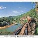 โปสการ์ด สะพานถ้ำกระแซ จังหวัดกาญจนบุรี /สะพาน/รางรถไฟ/รถไฟ/การคมนาคม