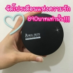 April Skin Magic Snow CC Cushion SPF50+ / PA+++