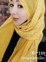 ผ้าฮิญาบ ผ้าคลุม อิสลาม ดอก มิยะ HJ1175