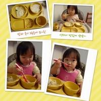 WowMom จานและอุปกรณ์ฺทานอาหารเด็ก