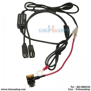 สายชาร์จ USB 2 ช่อง 3A พร้อม Fuse Tap