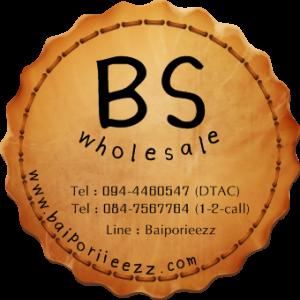 baiporieezz shop