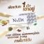 Nada ณาดา สมุนไพรลดน้ำหนัก thumbnail 7