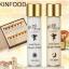 Skinfood Gold Caviar Collagen Ampoule thumbnail 3