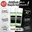 Lab-y White Booster Body Serum 50 ml. โดสแลปวาย thumbnail 10
