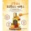Skinfood Royal Honey Propolis Essence thumbnail 2